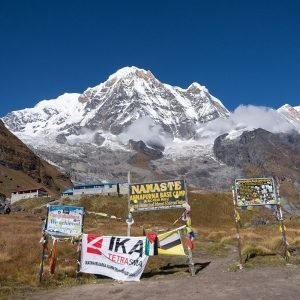 Annapurna Base Camp and Poon Hill Trekking